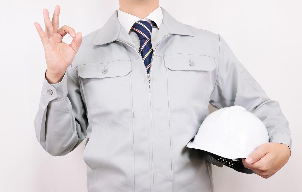 重量鳶志望者が選ぶ!伸成工業の働きやすさの理由とは?