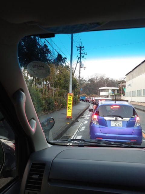 朝から渋滞に…